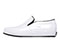 Photograph of Infinity Footwear Shoes Women's RUSH White RUSH-CLSW