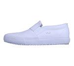 Infinity Footwear MRUSH White, White (MRUSH-WWWH)